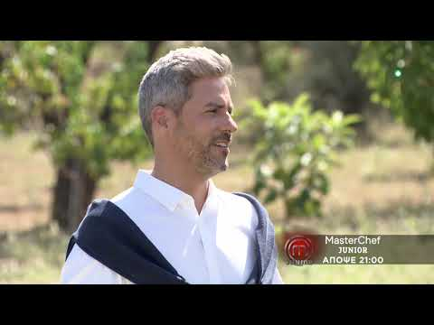 MasterChef Junior Greece – Επεισόδιο 20 – trailer