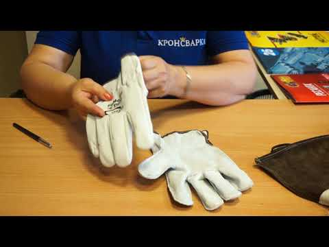 Перчатки и краги ТМ START