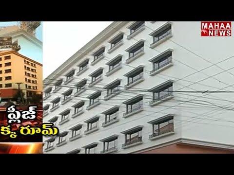 Special Story : Hotels Flooded with Bookings in Vijayawada | Krishna Dist | Mahaa News