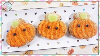 PUMPKIN ANGEL FOOD CAKE, HALLOWEEN RECIPE IDEAS 🎃