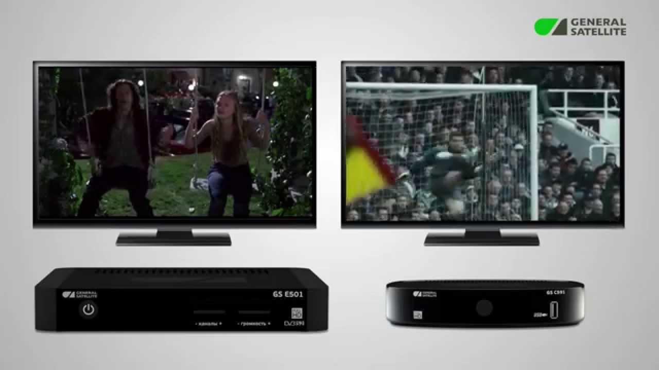 Купить ресиверы для триколор тв full hd на 2 телевизора gs e501 / gs c592 по цене 8 400 руб. В москве на пражской. Доставка по россии.