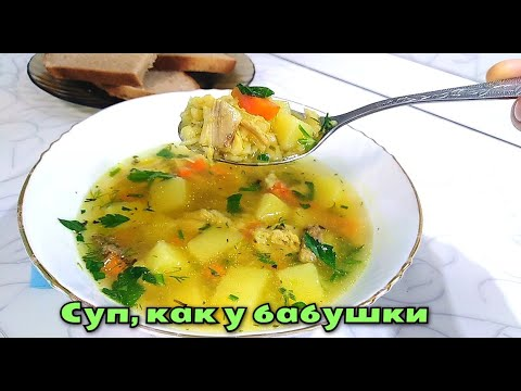 """Очень вкусный суп """"Затирка"""" на курином бульоне, как у бабушки. ВКУС ИЗ ДЕТСТВА"""