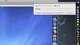 Apple Remote Desktop 3 Demo -Copy from remote to local-