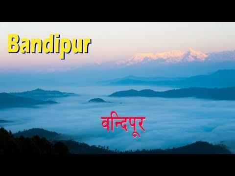 Bandipur - Beauty of Nepal