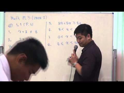 คณิต ม 3 เทอม 2 เรื่อง อสมการ part 1