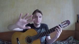 MONATIK - УВЛИУВТ (cover by Andrey SRJ)