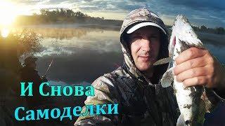 Риболовля на жерлицы на річці Чумыш! Рибалка в Сибіру на судака і щуку.