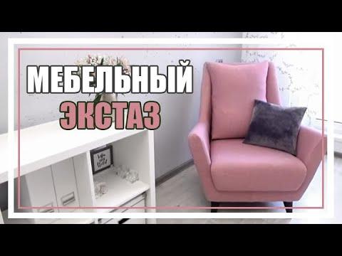 Выкройка чехла на кресло своими руками