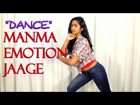 Manma Emotion Jaage Dance | Dilwale