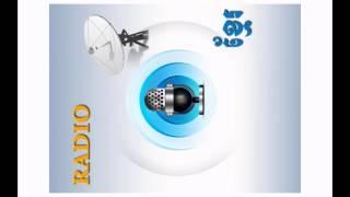 Khmer Post Radio News on 02 October 2013