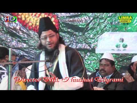 Maulana Tariq Dehlvi  Bayan Part 1 Jais Shareef  2017 HD U P  India