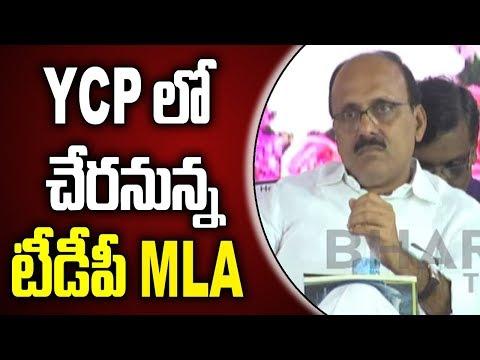 TDP MLA Meda Mallikarjuna Reddy To Join YSRCP | Rajampet | Kadapa | Bharat Today