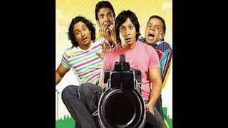 Dhol Movie CLIP_8 |COMEDY OF RAJPAL YADAV |Bollywood comedy movie|INDIAN BEST HINDI COMEDY EVER
