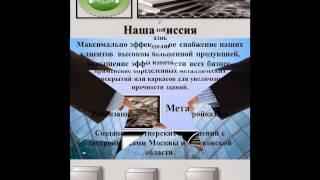 Профнастил цена от ООО «РусКомРесурс»(, 2013-11-05T15:37:35.000Z)