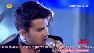 Adam Lambert -  Ghost Town LIVE 151110 CHINA HunanTv
