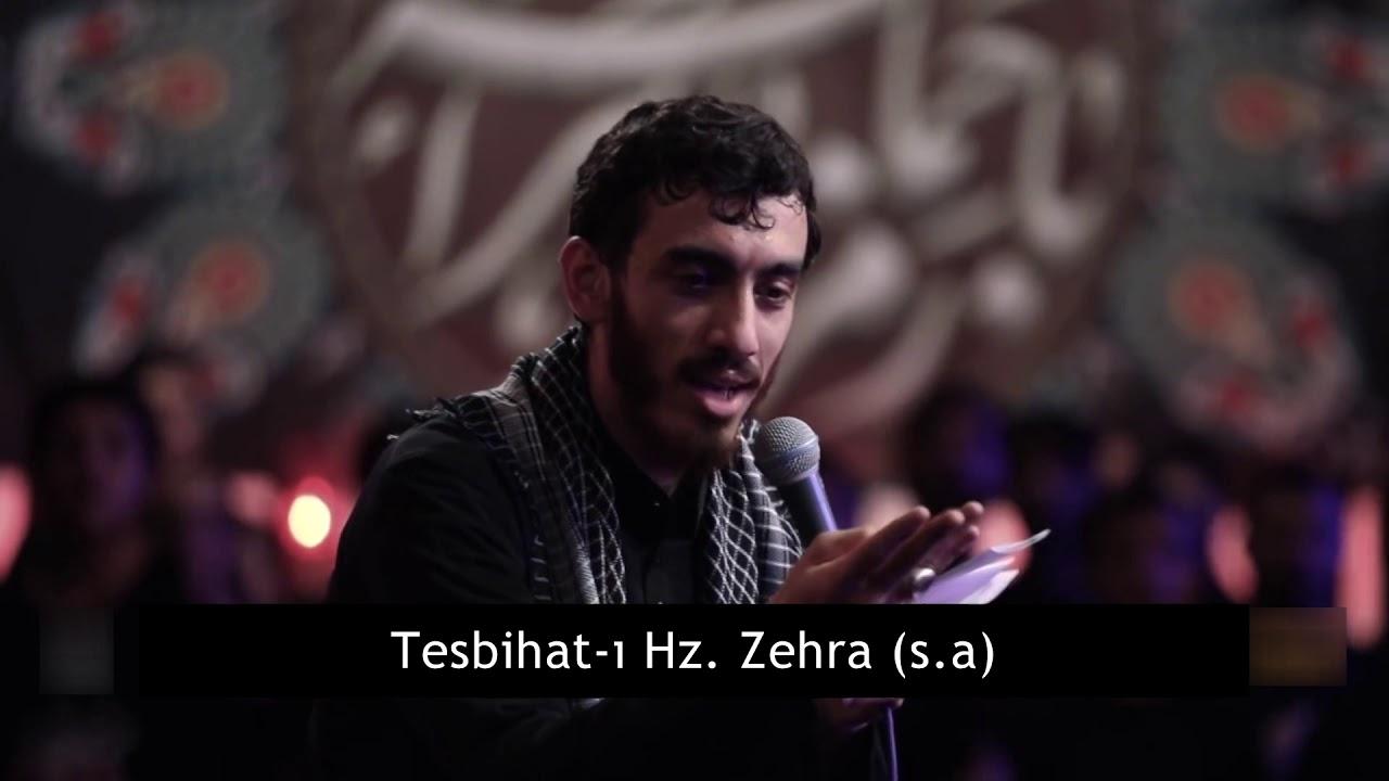 Mehdi Resuli - Tesbihat-ı Hz. Zehra (s.a) Türkçe Alt Yazılı / تسبيحات الزهراء | الحاج مهدي رسولي