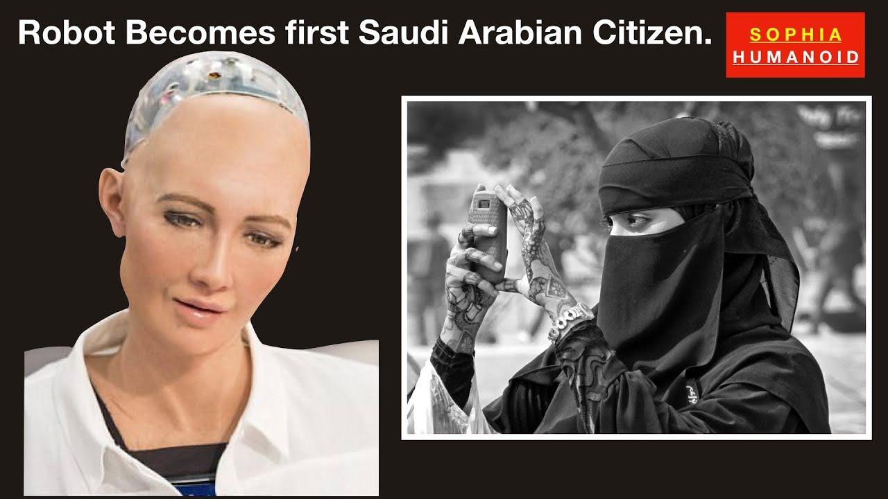 громадянство робота Софії