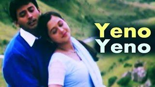Yeno Yeno - Sujatha, Hariharan | Prashanth, Devayani | Appu Tamil Romantic Song
