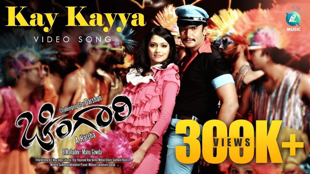 Chingari kannada movie theme song youtube.