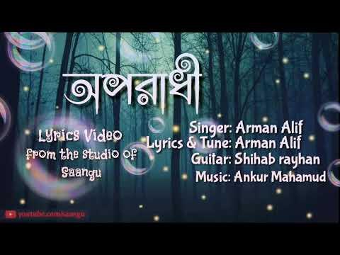 অপরাধী 4 thumbnail