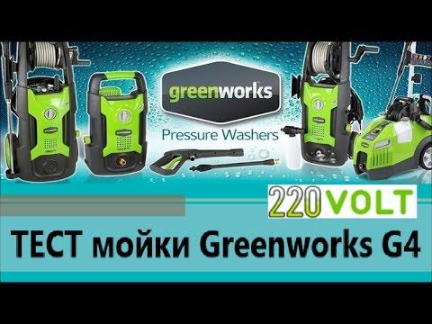 Мойка Greenworks GPWG4 - тест с подключением к сети и к бочке