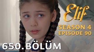 Video Elif 650. Bölüm | Season 4 Episode 90 download MP3, 3GP, MP4, WEBM, AVI, FLV Januari 2018