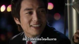 Repeat youtube video Paradise Ranch ตอนที่ 4/3