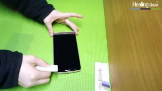 LG G3 - Applying screen protector by Healingshield