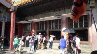 2014-09-09 中國大陸北京故宮紫禁城養心殿 IMG 5568
