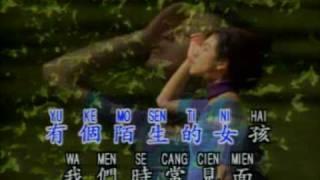 Yi Ge Mo Sheng De Nu Hai
