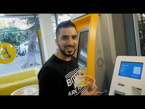 Checkout This Bitcoin ATM In Tel Aviv