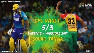 From The Vault Episode 6 Sohail Tanvir