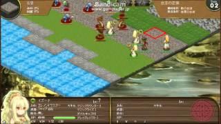 エインヘリアル2 4章 女王の正体 育成戦闘動画
