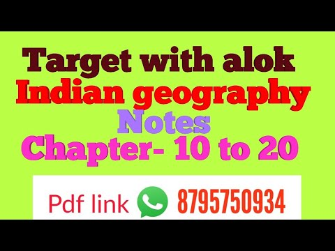 Target with alok Indian Geography handwritten notes chapter - 10 to 20 by study to comedy