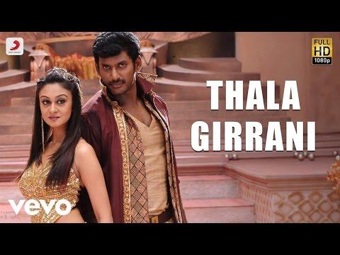 Dheerudu - Thala Girrani Video | Vishal | SS Thaman