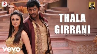 Dheerudu - Thala Girrani Video   Vishal   SS Thaman
