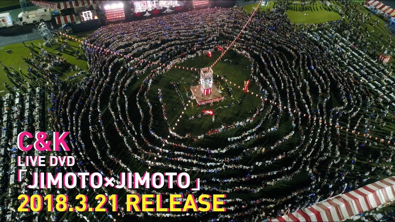C&K - LIVE DVD「JIMOTO×JIMOTO」発売決定!