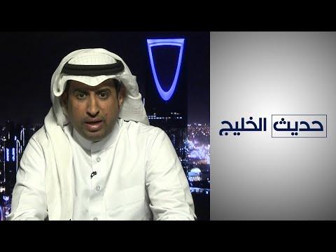 الكاتب السعودي منصور الضبعان: الدول الإسلامية مقصرة بحق السعودية