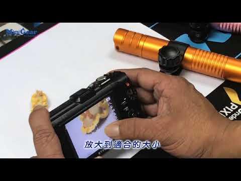 TG4/TG5 如何拍出黑背景照?如何拍Snoot照?