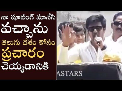 Hero Nikhil Election Campaigning For Telugu Desam Party | Manastars