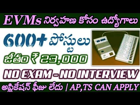 Latest Job Notifications 2021 In Telugu   ECIL jobs Recruitment 2021   Telugu Jobs Info Urgent  