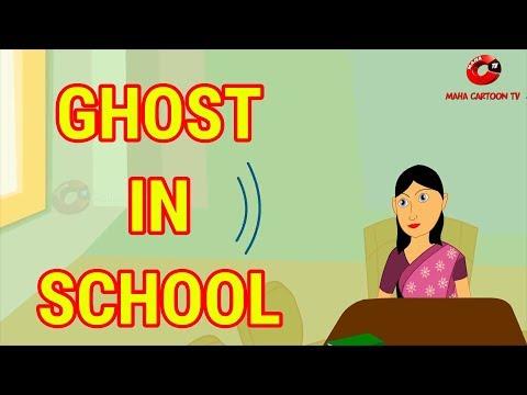 Ghost In School | Stories For Kids | English Cartoon | Maha CartoonTV English