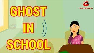 Ghost In School   Stories for Kids   English Cartoon   Maha CartoonTV English