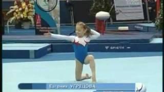 Евгения Угрецова спортивная гимнастика