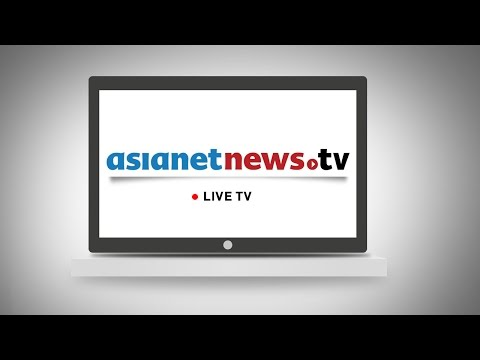 asianet news live tv  live malayalam news channel