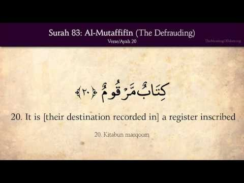 Quran: 83. Surat Al-Mutaffifin (The Defrauding): Arabic and English translation HD