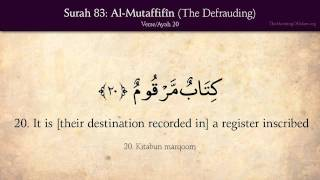Download Quran: 83. Surat Al-Mutaffifin (The Defrauding): Arabic and English translation HD