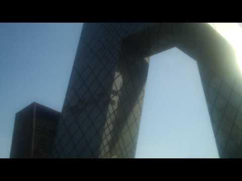 Business District in Beijing