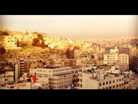 Arab and Islamic Studies Year Abroad