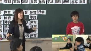 ジャパンライムDVD 【英語】 『これならできる!!小学校での英語授業の...